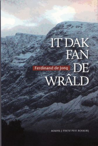 it dak fan de wrald 2011