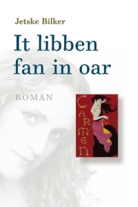 it libben fan in oar 2012 300x200